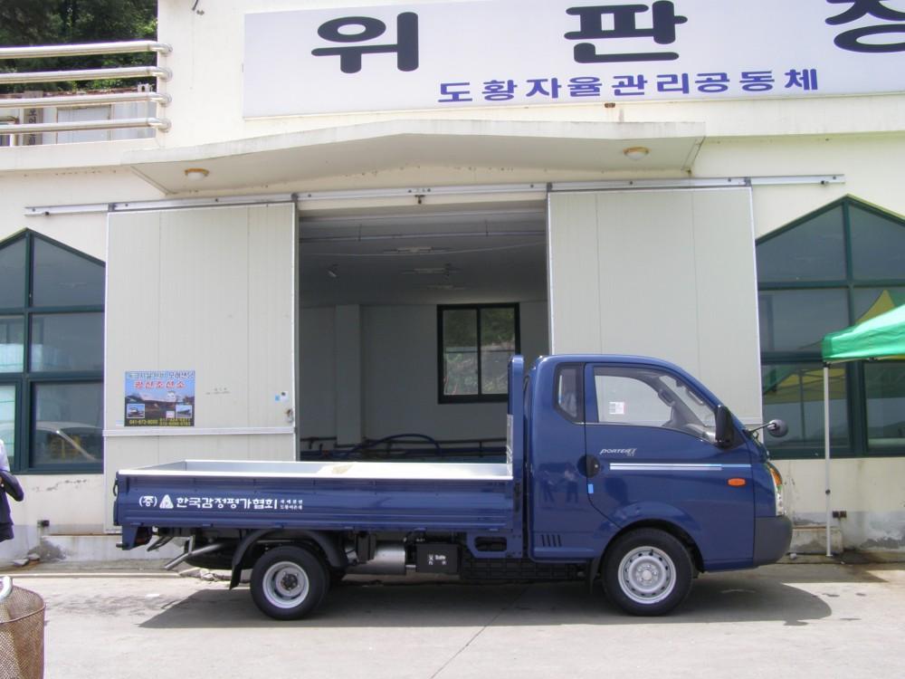 협회가 전달한 1톤트럭