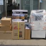 후원물품으로 증정한 난방용품 및 사무용품