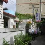 여호와 닛시의 집 전경 사진