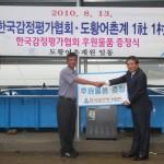 김원보 회장과 박태옥 계장
