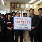 한국농아인협회 기부금 전달