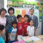 신나는 지역 아동센터 기부금 전달