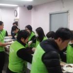 배식을 하는 협회, 연구원 임직원