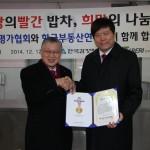 나눔을 실천하는 서동기 협회장과 이선구 목사