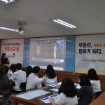 최지유 시장전역실 팀장 강의